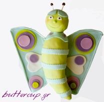 butterfly cake-12wtr