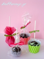 cake pop packaging wtr