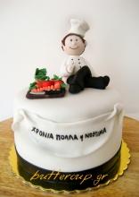 chef cake-1wtr