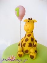 giraffe cake-4wtr