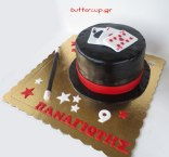 magician-cake1web