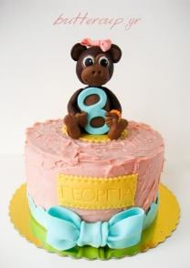 miss monkey cake-1wtr