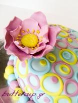 mod 70's flower cake-7wtr