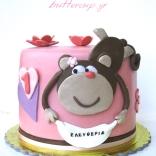 monkey first birthday cake wtr