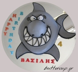 shark cake wtr