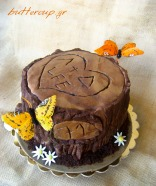 tree stump cake-10wtr