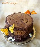 tree stump cake-10wtr