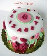 tulip-cake2