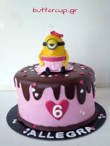 cute-minion-with-tutu-cake